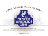 Логотип Гусевского завода