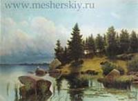 У лесного озера. 1884