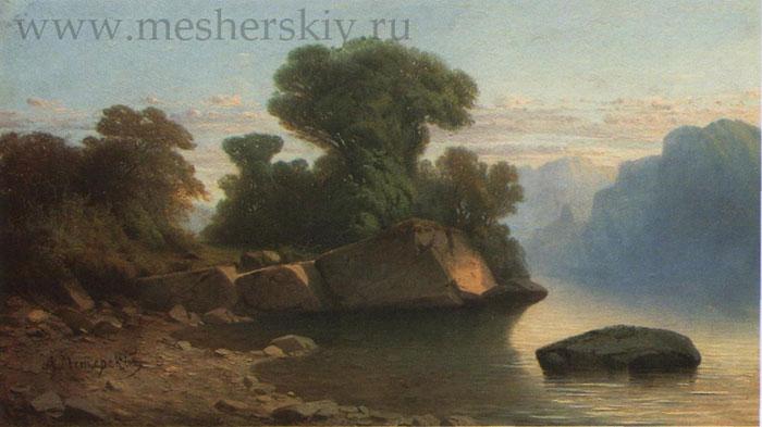 Озеро в горах (Мещерский А.И.)