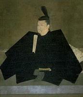 Портрет Тайра Сигемори
