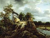 Мост со шлюзом