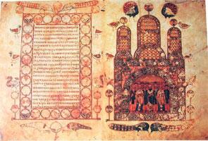 Иллюстрация из рукописи Изборник Святослава